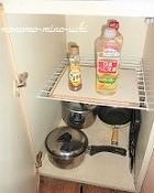 父のためのキッチン、整いました。_f0368691_17405664.jpg