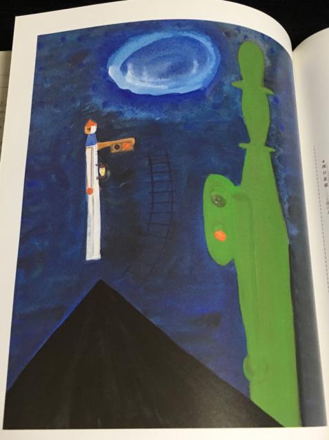宮沢賢治さんの『シグナルとシグナレス』〜腕木信号機の恋物語_e0152493_21301659.jpg