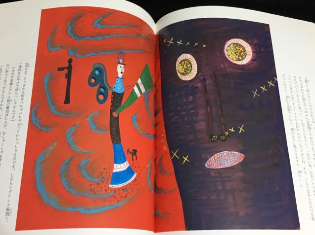 宮沢賢治さんの『シグナルとシグナレス』〜腕木信号機の恋物語_e0152493_21301737.jpg