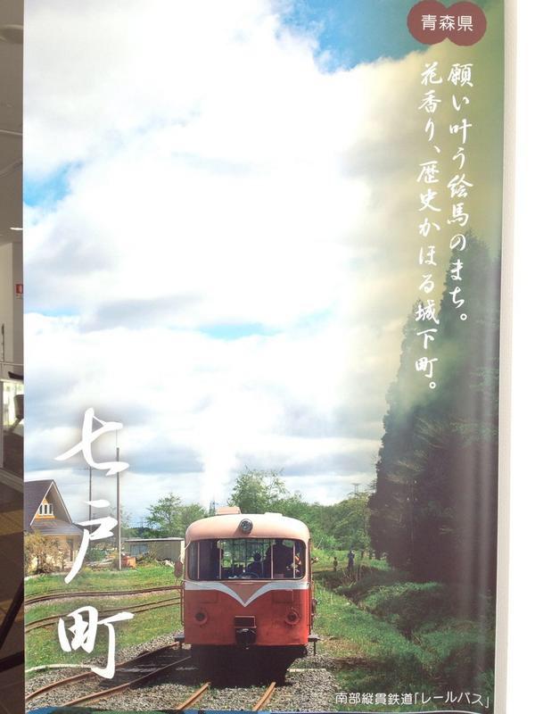 宮沢賢治さんの『シグナルとシグナレス』〜腕木信号機の恋物語_e0152493_21301823.jpg