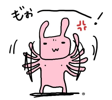 また強膜炎…(泣) とは別で、Shinyongちゃんと素敵なディナー。_d0224894_22174359.jpg