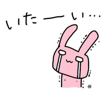また強膜炎…(泣) とは別で、Shinyongちゃんと素敵なディナー。_d0224894_22174871.jpg