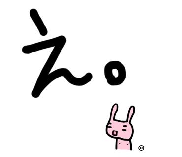また強膜炎…(泣) とは別で、Shinyongちゃんと素敵なディナー。_d0224894_22363313.jpg