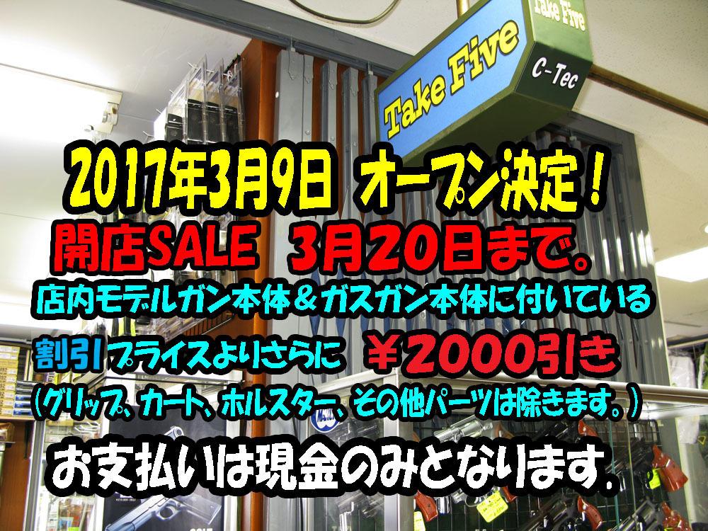 f0131995_22094981.jpg