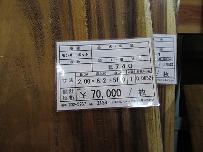 b0003400_18341325.jpg