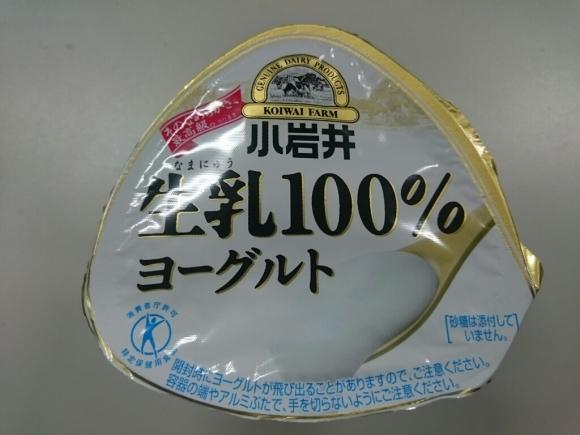 3/6夜勤食  生協 わかめラーメン_b0042308_01452759.jpg