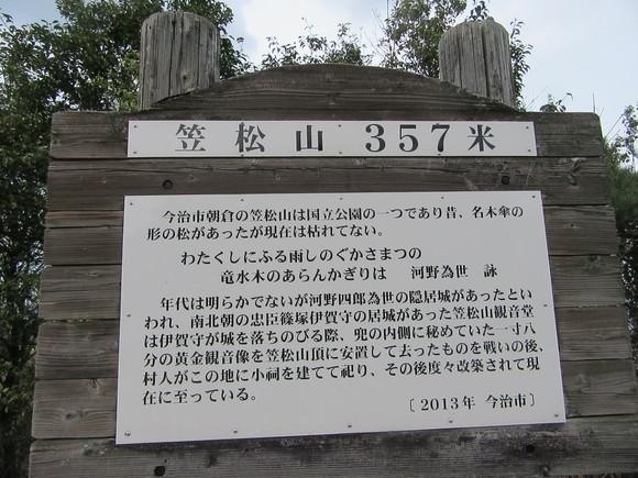 f0231709_193362.jpg