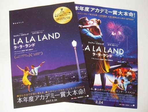 映画っていいな~ 『LaLa Land』_f0354314_16510483.jpg