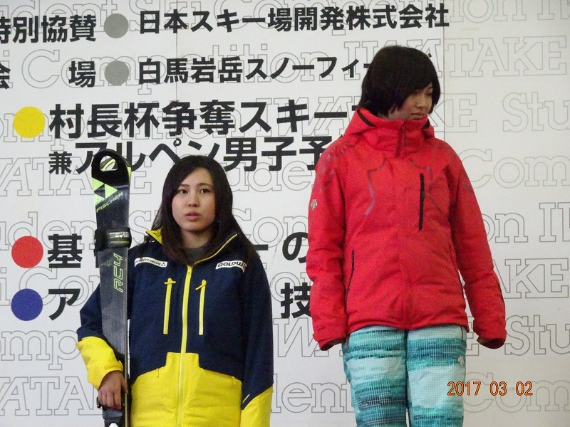 第44回全国学生岩岳スキー大会 基礎の部新人戦2位_b0105416_19523299.jpg