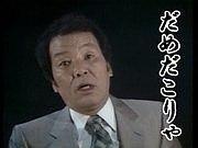 『踊るトラトラ』_b0367721_10342313.png