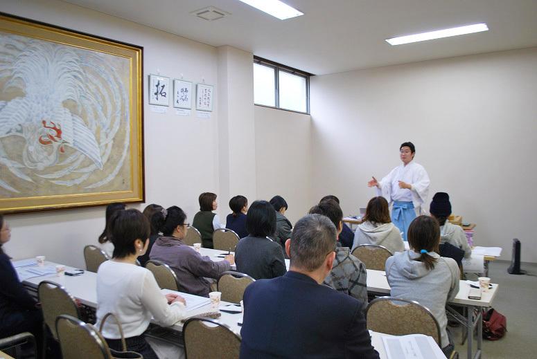 和文化講座 和のハーブと和のマナー_f0067122_10160770.jpg