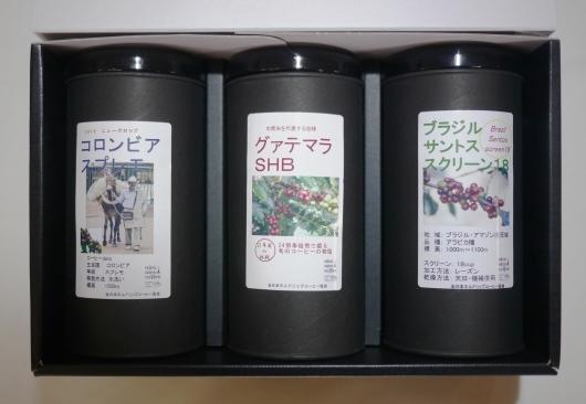 3月 おすすめ旬のコーヒーギフト特集 _b0136223_19333929.jpg