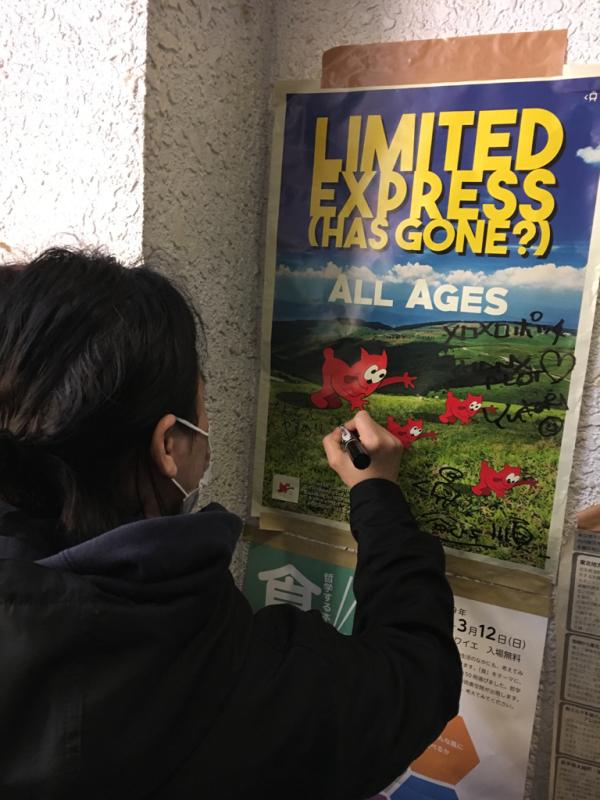 ニーハオ!→リミエキ→DEATHRO YUKARI_c0130623_23472244.jpg