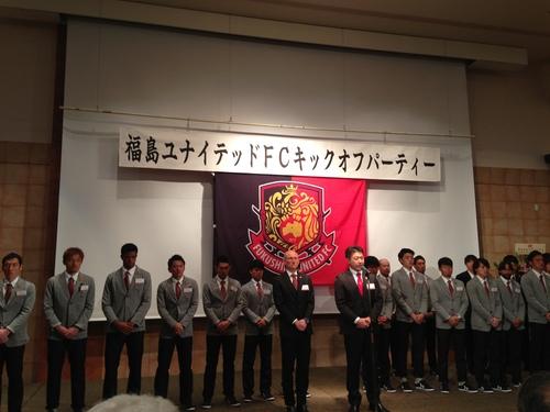 『 福島ユナイテッドFC 』_f0259324_10544341.jpg