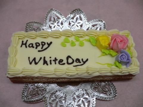ホワイトデーケーキ♪_c0197734_10002710.jpg