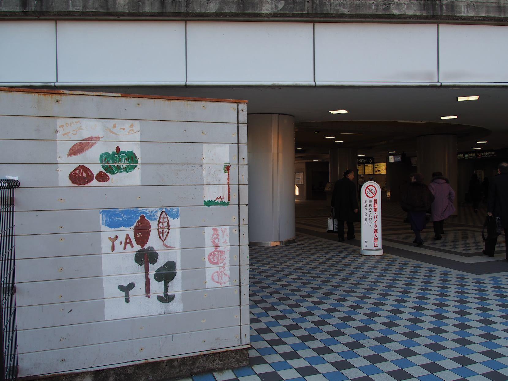 東急多摩川駅周辺1_b0360240_21363863.jpg