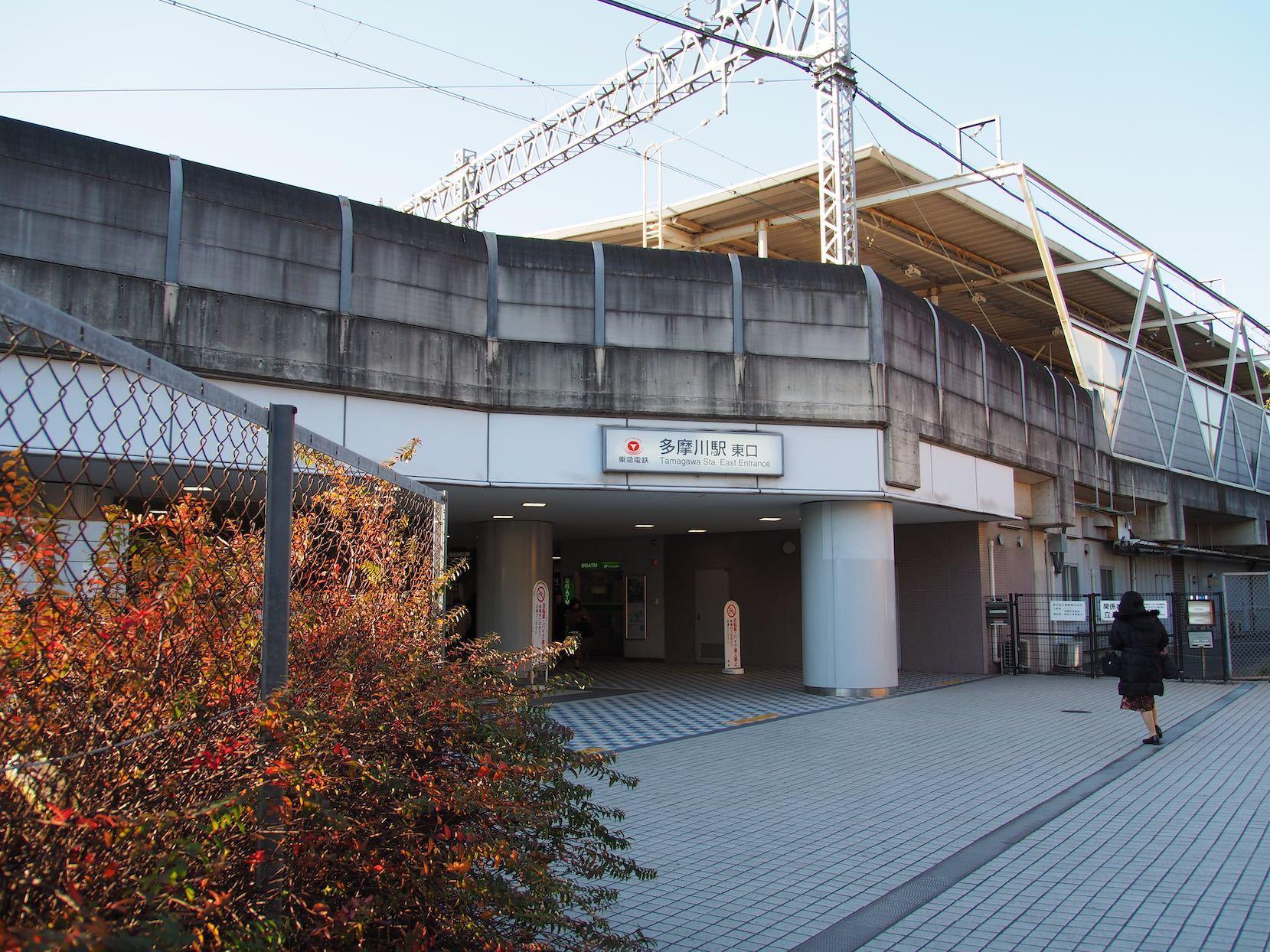 東急多摩川駅周辺1_b0360240_21363946.jpg