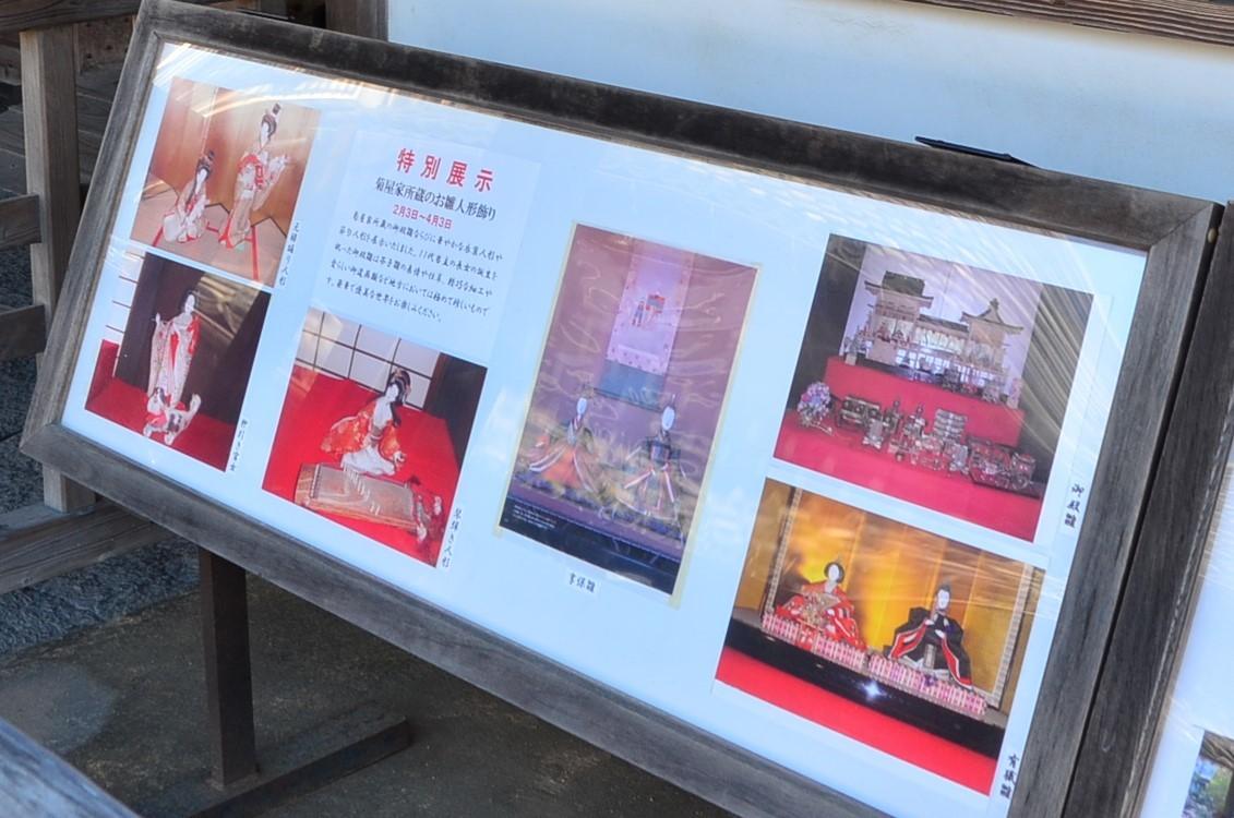 """""""2/28tue Ume Spring No.2 / 萩・菊谷家住宅...3/7tue\""""_d0153941_14421802.jpg"""