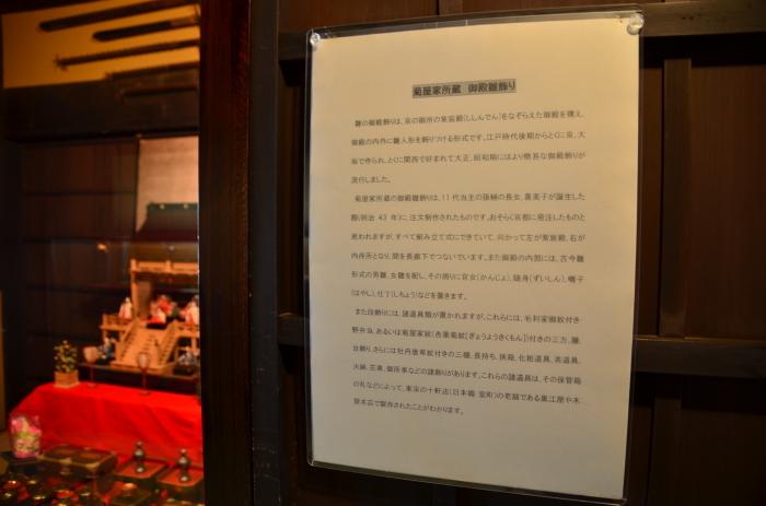 """""""2/28tue Ume Spring No.2 / 萩・菊谷家住宅...3/7tue\""""_d0153941_14463583.jpg"""