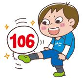 c0195849_16311068.jpg