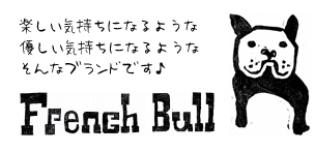 French Bull新作&お勧めスタイル_c0330558_20591986.jpg
