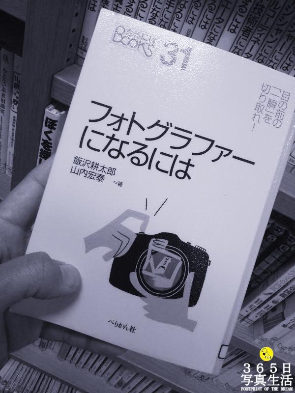 f0358558_22353024.jpg