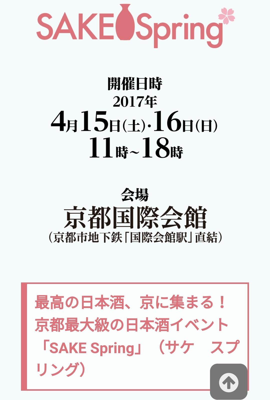Σ(・ω・ノ)ノ!w_f0365375_19010404.jpg