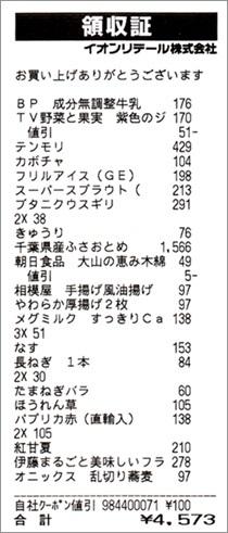 b0260581_20055920.jpg