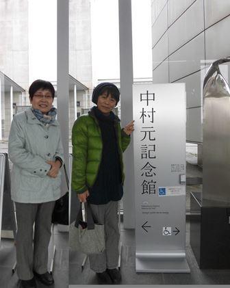 中村元記念館_b0231886_18374830.jpg