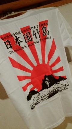 【祝・結党大会】日本第一党第1回党大会へ出席してきました_f0168392_00045061.jpg