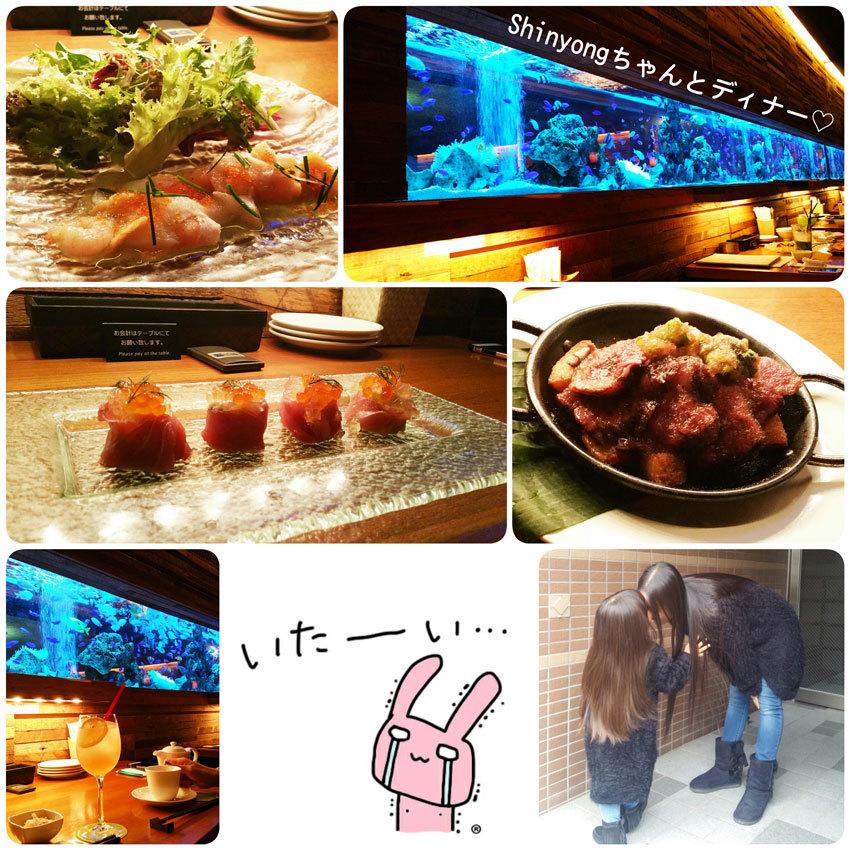 また強膜炎…(泣) とは別で、Shinyongちゃんと素敵なディナー。_d0224894_11593384.jpg