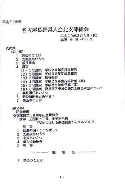 b0177596_19484612.jpg