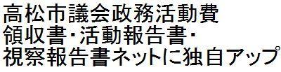 d0011701_16433449.jpg
