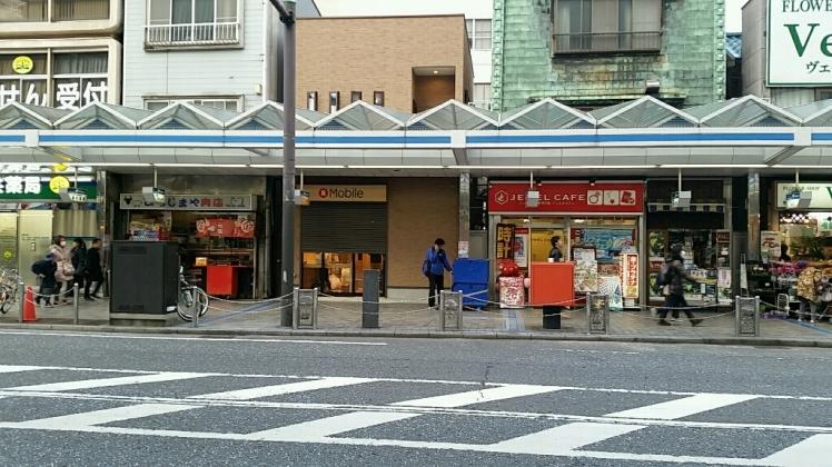 横須賀中央 楽天モバイル店舗 オープン_d0092901_00315956.jpg