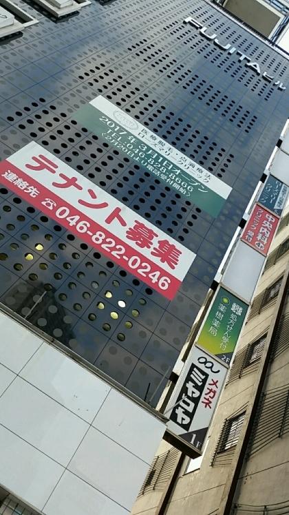 横須賀中央 楽天モバイル店舗 オープン_d0092901_00320848.jpg