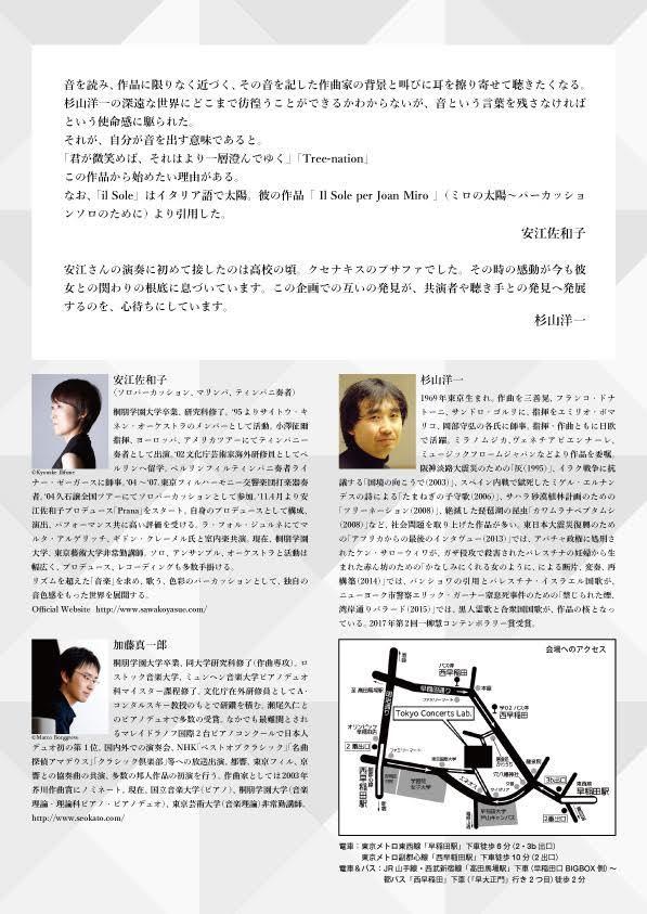 コンサートのお知らせ_d0260803_19470089.jpg