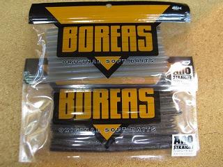 BOREAS ボレアス アノフラッカー、アノストレート新色入荷_a0153216_1831506.jpg
