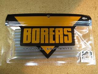 BOREAS ボレアス アノフラッカー、アノストレート新色入荷_a0153216_18334616.jpg