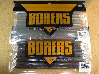 BOREAS ボレアス アノフラッカー、アノストレート新色入荷_a0153216_18361844.jpg
