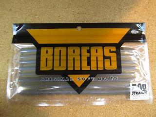 BOREAS ボレアス アノフラッカー、アノストレート新色入荷_a0153216_18364724.jpg