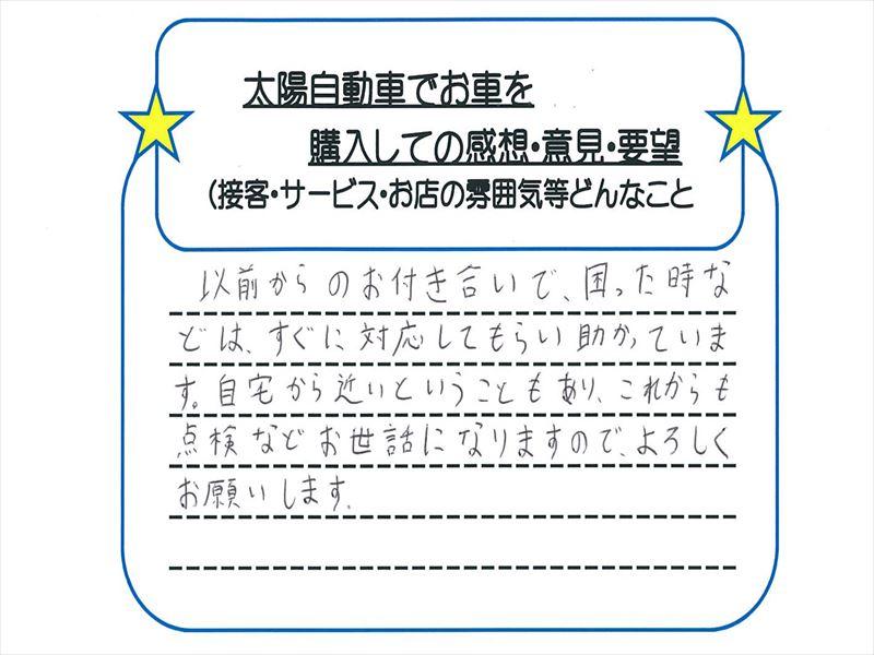 b0290122_130650.jpg