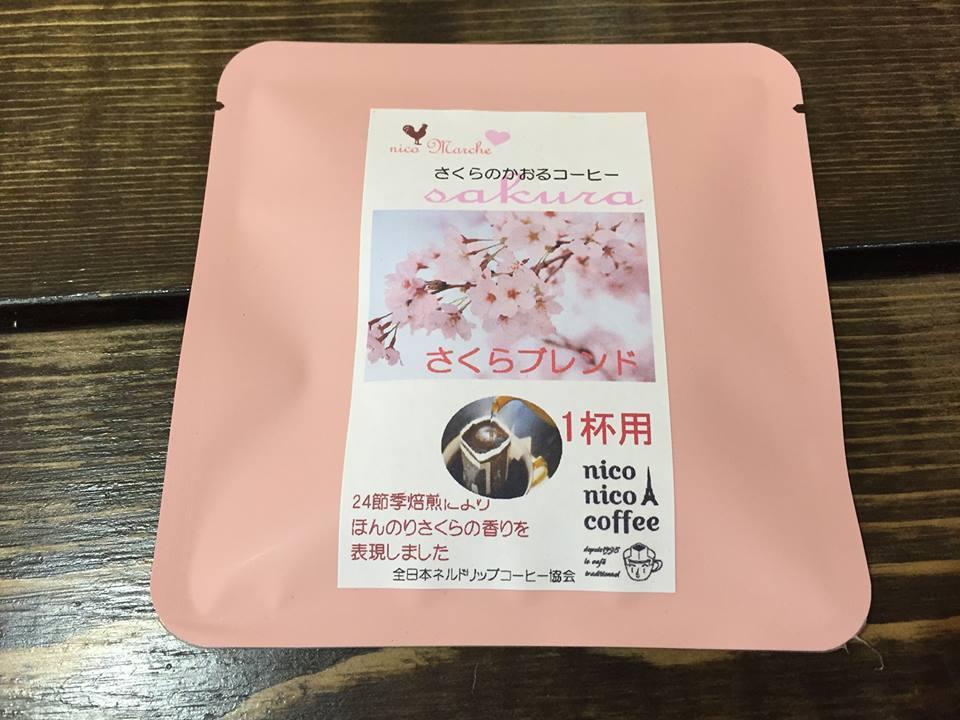 ソメイヨシノ 開花🌸 _b0136223_15303414.jpg