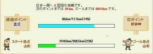 b0008825_21562599.jpg