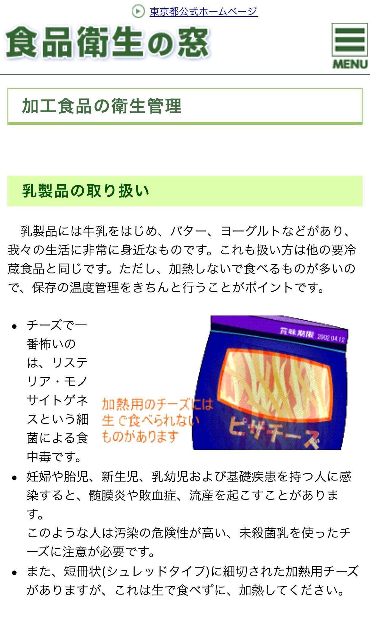 b0369427_17200269.jpg