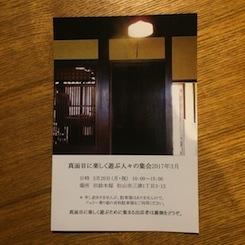 f0359927_16060176.jpg