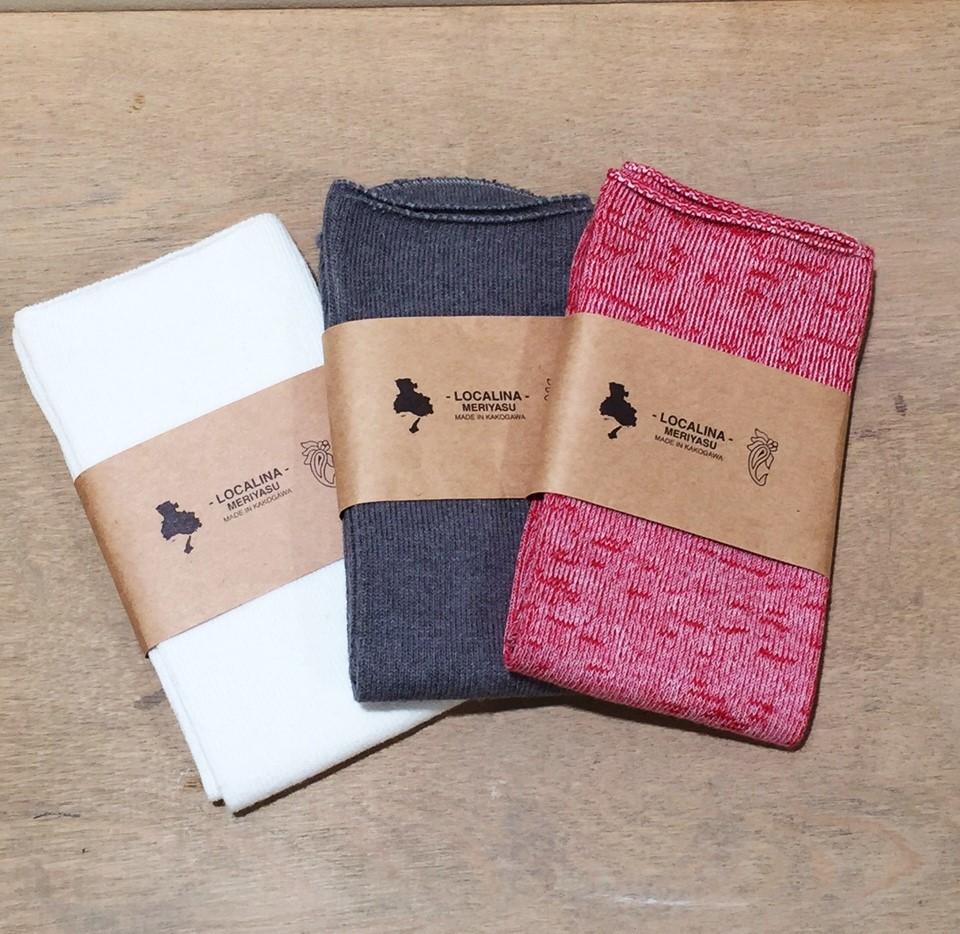 春の靴下も、made in KAKOGAWA_e0295731_14571663.jpg