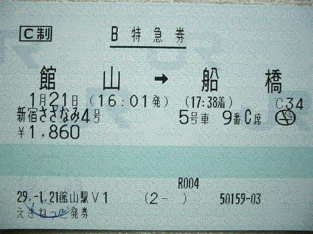b0283432_22144815.jpg