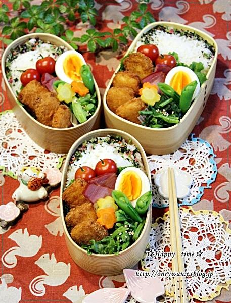 白身魚フライ弁当と今夜は牛肉菜花ソテー♪_f0348032_18181042.jpg