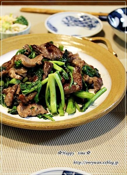白身魚フライ弁当と今夜は牛肉菜花ソテー♪_f0348032_18182429.jpg