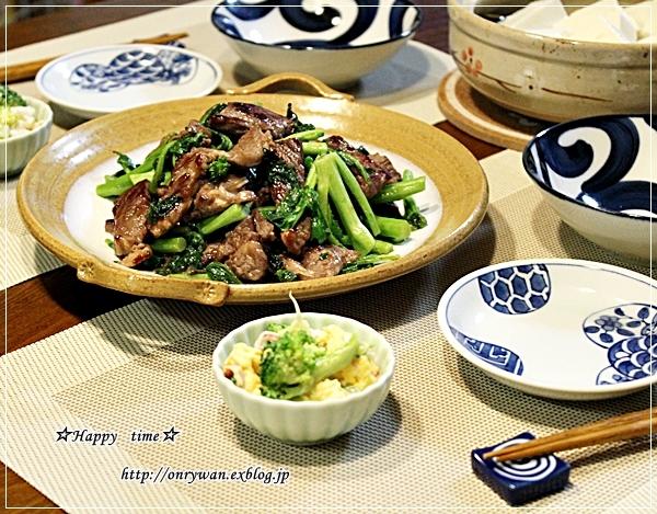 白身魚フライ弁当と今夜は牛肉菜花ソテー♪_f0348032_18183628.jpg
